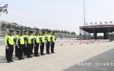 【燕子樓視頻】十點  徐州