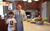 小康徐州.小魚媽的vlog:吃出幸福小康味道