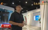 天南地北徐州人·走進長三角 溫石磊:逐夢張江  從碼農到創業CEO