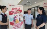 徐州市税务局:聚焦落实减税降费 助力企业减负增效
