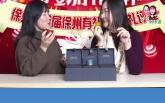"""""""彭游禮""""杯首屆伴手禮評選展示:徐州漆器"""