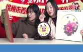 """""""彭游禮""""杯首屆伴手禮評選展示:布貼畫"""