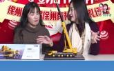 """""""彭游禮""""杯首屆伴手禮評選展示:吊車起重機模型"""