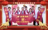 江苏昌盈消防科技有限公司