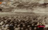 中国出了个毛泽东·东方欲晓 第1集:黄河东渡