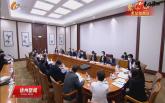 周铁根等出席十三届全国人大四次会议的徐州代表参加小组审议