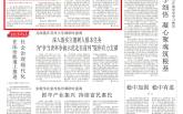 """新华日报点赞:""""国潮汉风"""",徐州打造汉文化新名片"""
