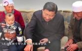 重磅微视频丨习近平的扶贫故事第四集:闽宁模式