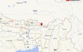 印度东北部附近发生6.2级左右地震
