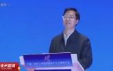 打造一流国家级知识产权功能性平台 中国(徐州)知识产权保护中心揭牌仪式举行