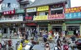 徐州老房子 | 人间烟火开明街,400岁的后井涯,花鸟市场搬离前最后的影像