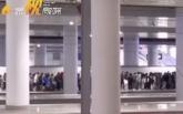 """五一假期结束,徐州高铁站上演""""人口大迁移"""""""