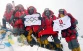 百年瞬间:北京奥运圣火成功登顶珠峰
