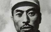 ?百年瞬间:杨靖宇