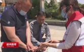 """铜山区红十字会开展""""关爱生命 救在身边""""主题宣传活动"""