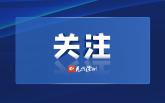 刚刚通报!杭州野生动物世界发生金钱豹外逃事件