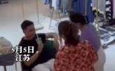 夫妻俩进店买衣服,老板不在对着监控展示付款。网友:为诚信点赞!#江苏全民目击