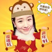 徐州广电主持人新春萌照集